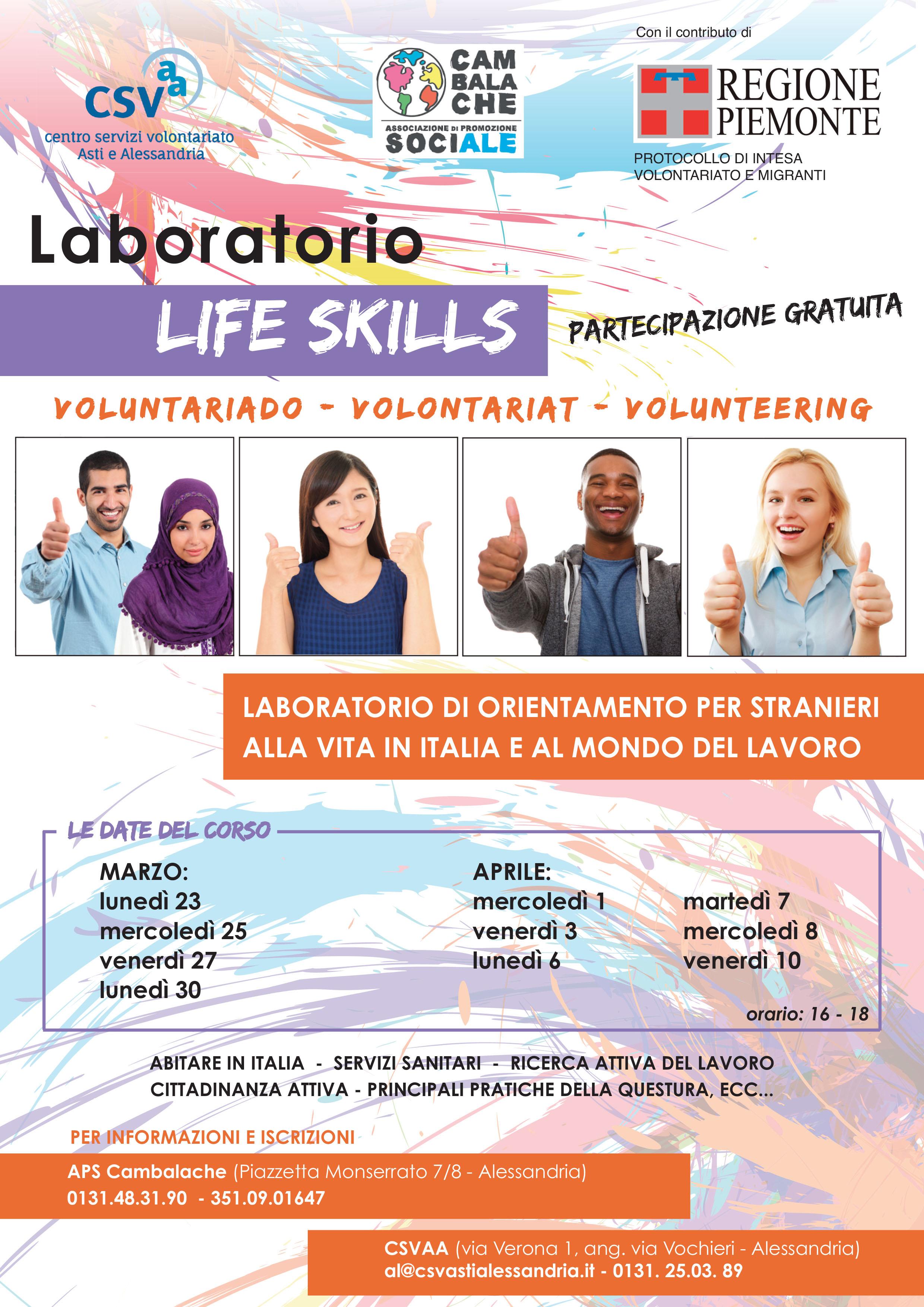 Life Skills, un laboratorio gratuito di orientamento per stranieri promosso da CSVAA e Cambalache