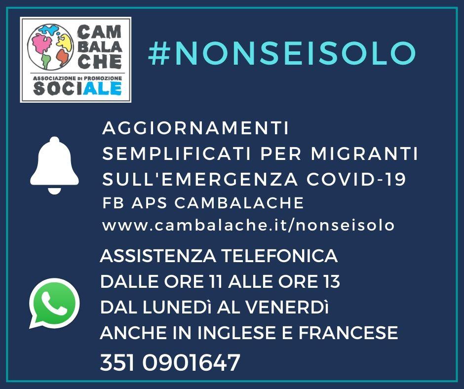 """""""Non sei solo"""": Cambalache a sostegno dei cittadini stranieri durante l'emergenza coronavirus"""