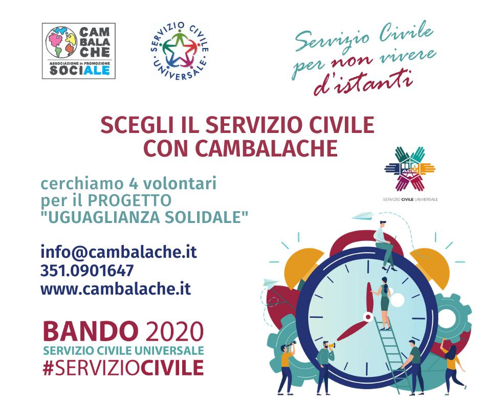 Unisciti a Cambalache nel 2021 con il Servizio Civile Universale